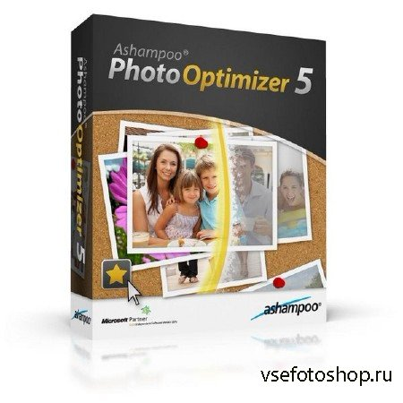 Ashampoo Photo Optimizer 5.7.0.3