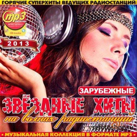 Современная музыка скачать 2013