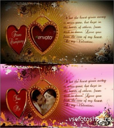 Valentines Day Greetingr - Project for After Effects (Videohive)