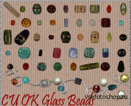 Glass Beads PNG Files