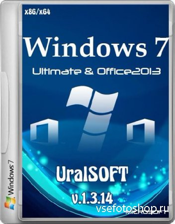 Windows 7 Ultimate & Office2013 UralSOFT v.1.3.14 (x86/x64/RUS/2014)