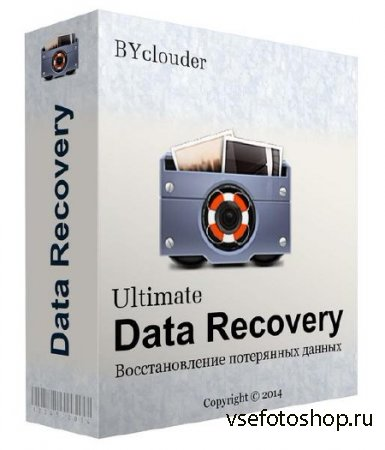BYclouder Data Recovery Ultimate 7.1.0.0 Final (ML + RUS)