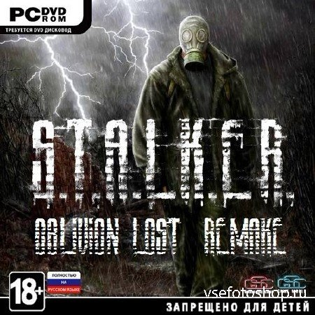 S.T.A.L.K.E.R.: Shadow of Chernobyl - Oblivion Lost Remake *v.2.0* (2013/RU ...