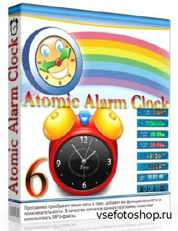 Atomic Alarm Clock 6.261