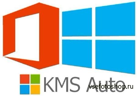 KMSAuto Net 2014 1.2.3 Portable (Multi/Ru)