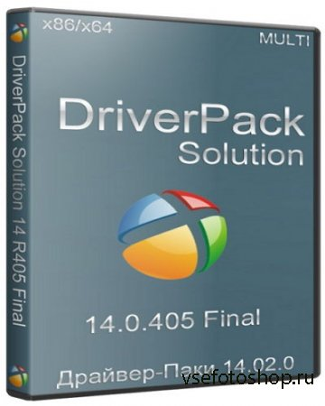 DriverPack Solution 14 R405 Final + Драйвер-Паки 14.02.0