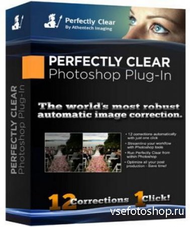 Athentech Imaging Perfectly Clear 1.7.2 Photoshop Plugin