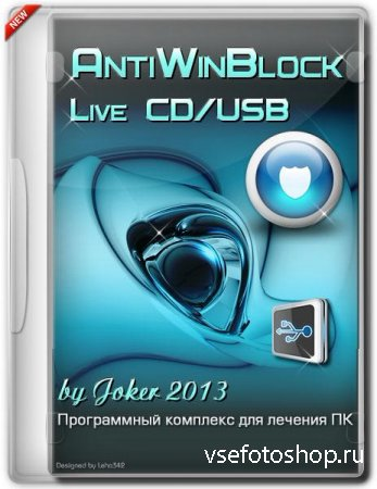 AntiWinBlock 2.7 LIVE (CD/USB)