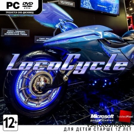 LocoCycle (2014/Eng/RePack by Jock3ra)