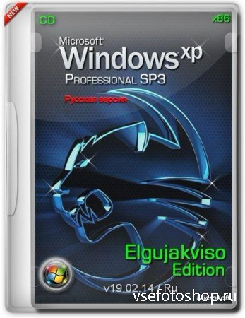 Windows XP Pro SP3 x86 Elgujakviso Edition v.19.02.14 (2014/RUS)