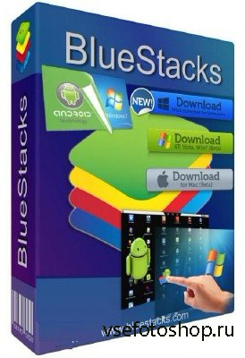 BlueStacks HD App Player Pro v.0.8.6.3059M + Root [Android&Windows]