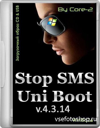 Stop SMS Uni Boot v.4.3.14 (2014/RUS/ENG)