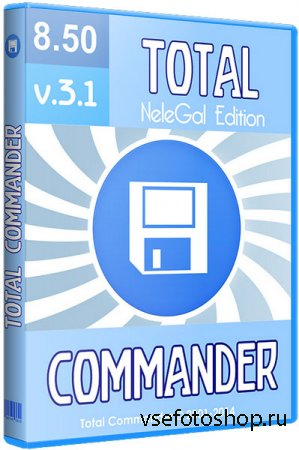 Total Commander 8.50 NeleGal Edition v3.1 (2014/RUS)