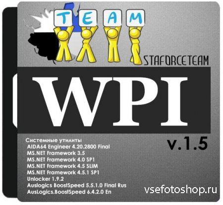 WPI StaforceTEAM 1.5 (2014/RUS)