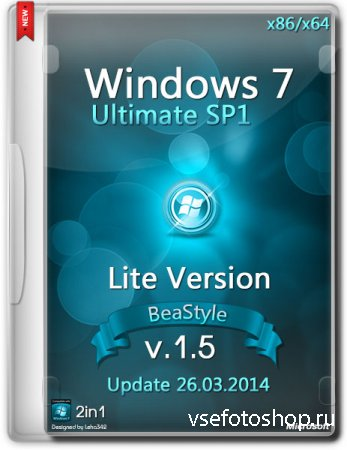 Windows 7 x86/x64 Ultimate Lite BeaStyle v.1.5 (2014/RUS)