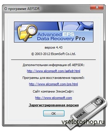 ElcomSoft Advanced EFS Data Recovery 4.43 Rus Portable by Valx