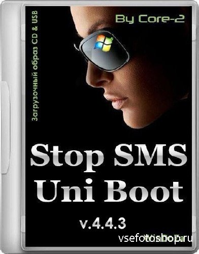Stop SMS Uni Boot v.4.4.3 (2014/RUS/ENG)