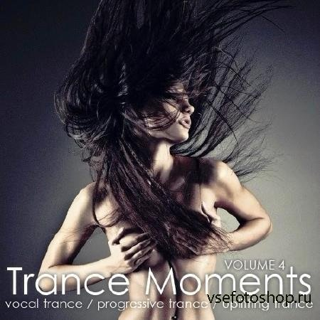 Trance Moments Volume 5 (2014)