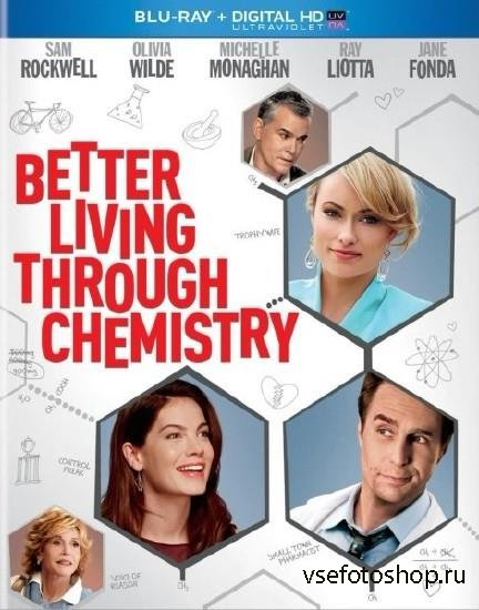 Любовь, секс и химия / Better Living Through Chemistry (2014) BDRip 720p