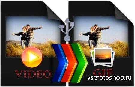 ThunderSoft Video to GIF Converter 1.3.1
