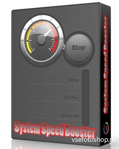 System Speed Booster 3.0.9.2