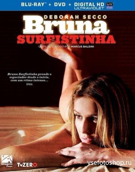 Сладкий яд скорпиона / Bruna Surfistinha / Little Surfer Girl (2011) BDRip  ...