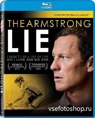 Ложь Армстронга / The Armstrong Lie (2013/HDRip/1400MB) Лицензия!
