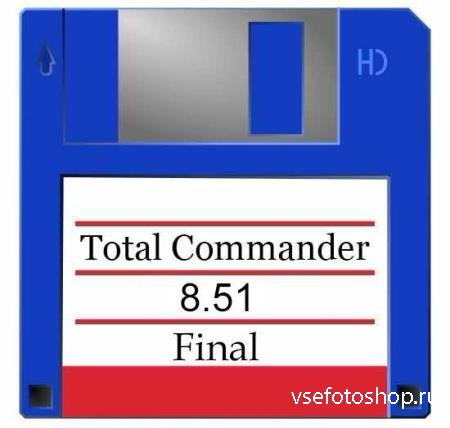 Total Commander 8.51 Final Portable