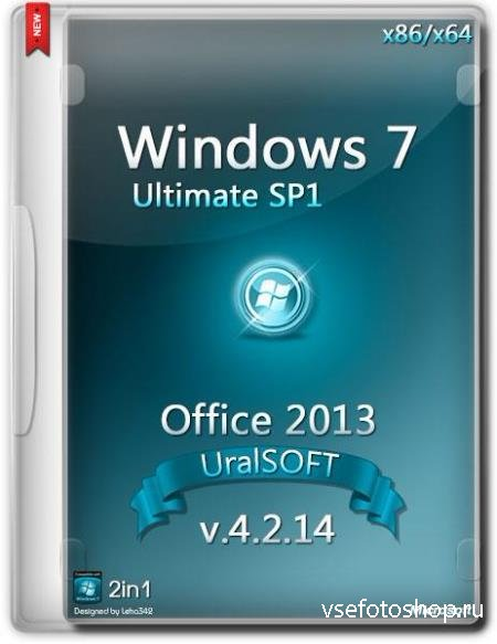 Windows 7 Ultimate x86/x64 & Office2013 UralSOFT v.4.2.14 (RUS/2014)
