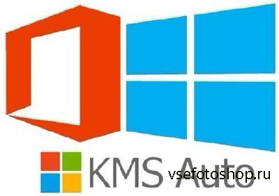 KMSAuto Net 2014 1.2.6 Portable (ML|RUS)
