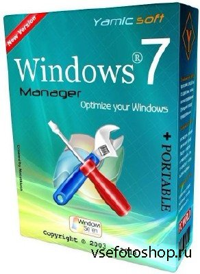 Windows 7 Manager 4.4.2 Portable