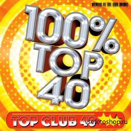 Top Club 40 - Avril [2014] (Extended Clean)