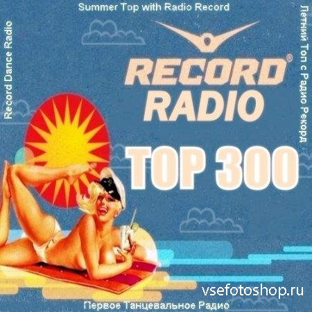 TOP 300 Radio Record
