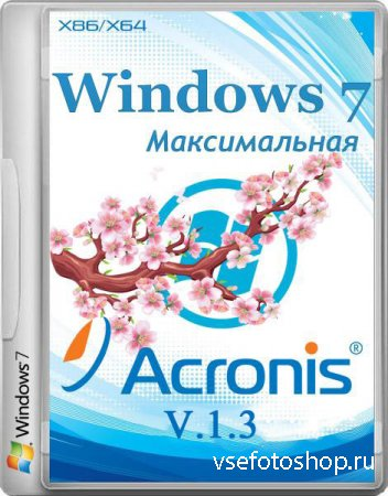 Windows 7 Ultimate Acronis v.1.3 x86/x64 Full (2014/RUS/ENG)