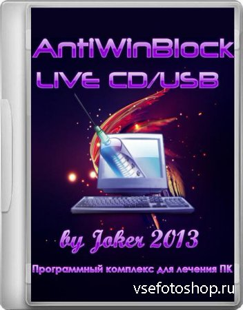 AntiWinBlock v.2.7.2 Live (2014/CD/USB)