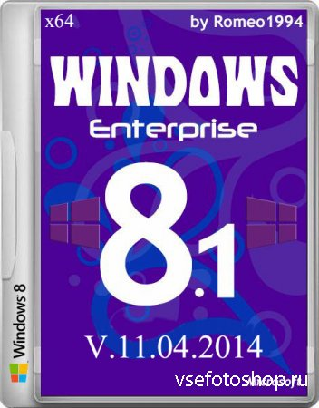 Windows 8.1 Enterprise x64 Update 1 v.11.04.14 by Romeo1994 (2014/RUS)