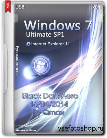 Windows 7 SP1 x64 Ultimate Black Dark Aero by Qmax® (2014/RUS)