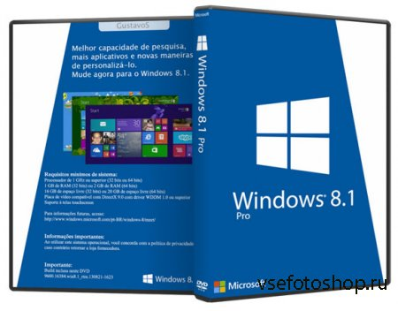 Windows 8.1 Professional VL/Enterprise with Update 1 2in1 v.1.2.5 update 25.04.2014 (x86/x64/RUS)