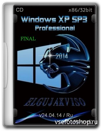 Windows XP Pro SP3 x86 Elgujakviso Edition Final v.24.04.14 Final (2014/RUS)