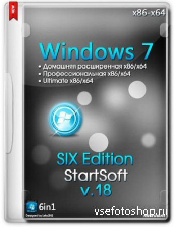 Windows 7 SP1 x86 x64 SIX Edition StartSoft v.18 (2014) RU