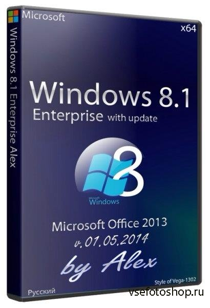 Windows 8.1 x64 Enterprise with update & Office 2013 by Alex v.01.05.2014
