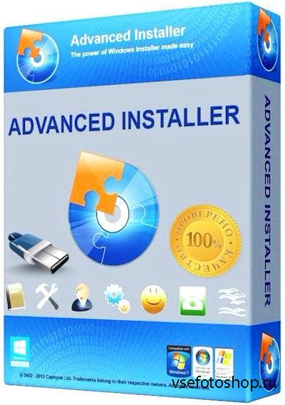 Advanced Installer 11.1 Build 56565 RePack & Portable by D!akov