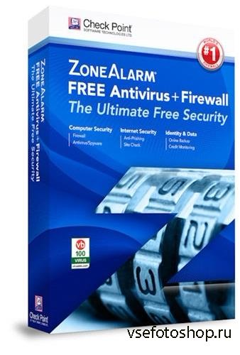 ZoneAlarm Free Antivirus + Firewall 13.1.211.000