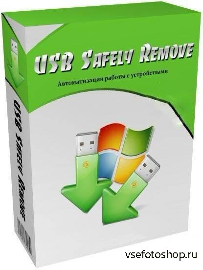 USB Safely Remove 5.2.3.1205 Multilingual Portable by SpeedZodiac