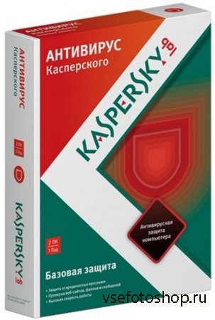 Kaspersky Anti-Virus 2015 15.0.0.463 RC