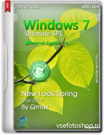 Windows 7 SP1 Ultimate x86/x64 New Look Spring by Qmax (2014/RUS)