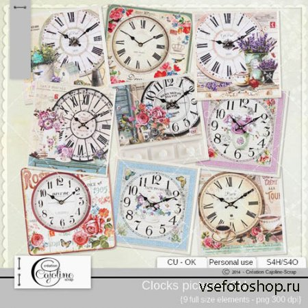 Clocks Pictures PNG Files