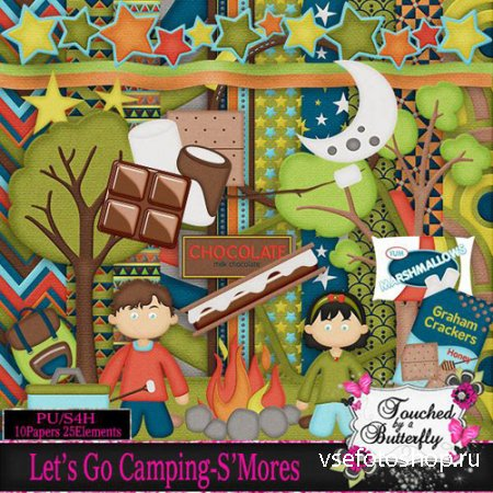 Scrap - Lets Go Camping SMores PNG and JPG