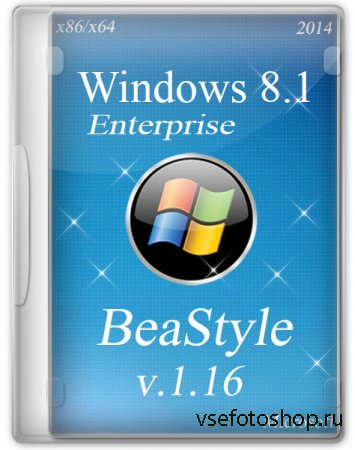 Windows 8.1 Enterprise x86/x64 UPD BeaStyle v.1.16 (2014/RUS)