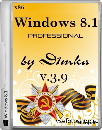Windows 8.1 Professional x86 by D1mka v.3.9 (2014/RUS)